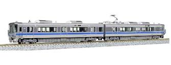 Kato 10-1395 Series 521 (2nd) 2 Car Set
