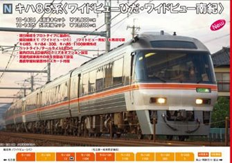 Kato 10-1404 KIHA85 Wide View Hida/Wide View Nanki 4 Car Set