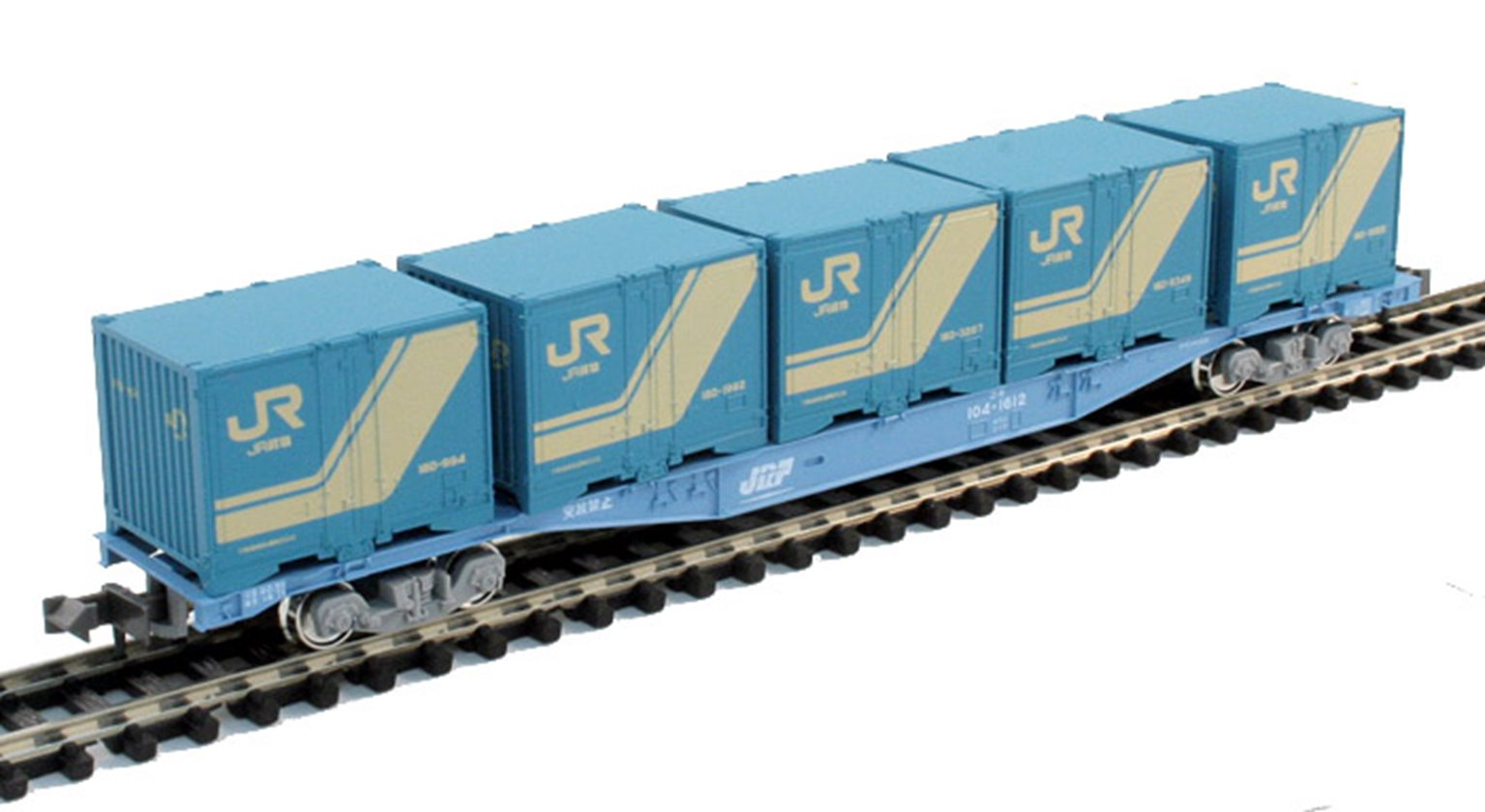 Kato 10-317 Koki 104 Freight Car 2-Car Set