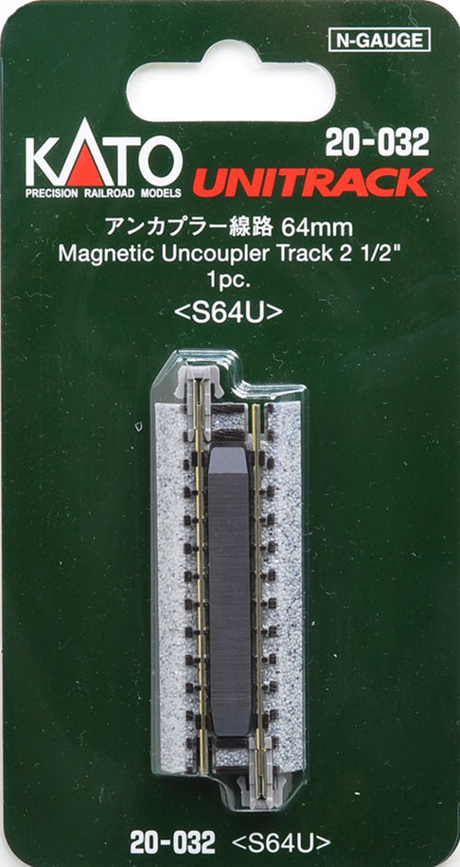 64mm Magnetic Uncoupler Track