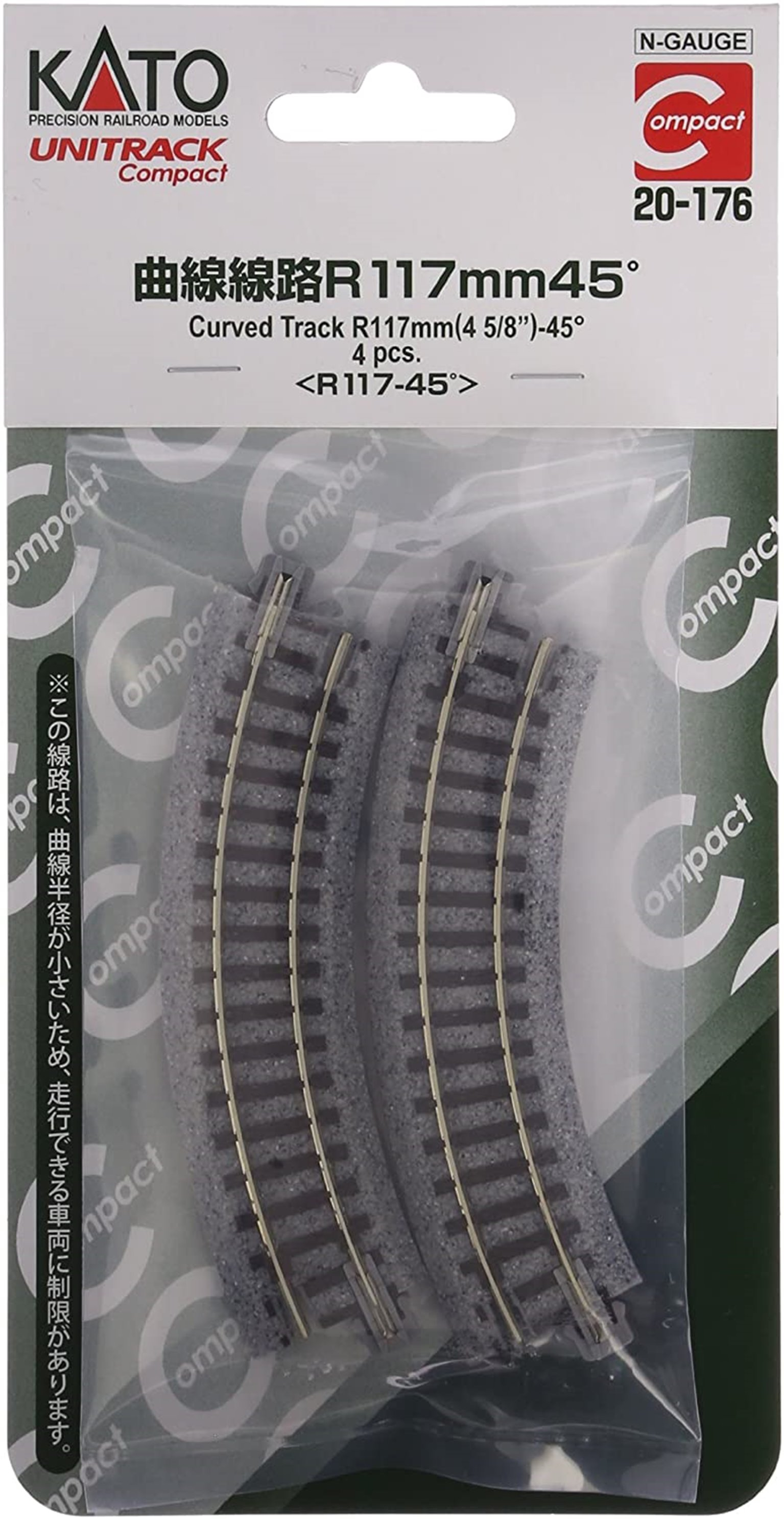 Unitrack Compact (R117-45) Curved Track 45 Degree 4pcs
