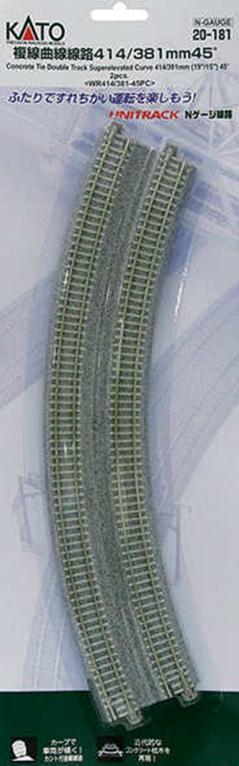 Kato 20-183 Concrete Sleeper Curved Double Banked Track 45 Deg.(2)