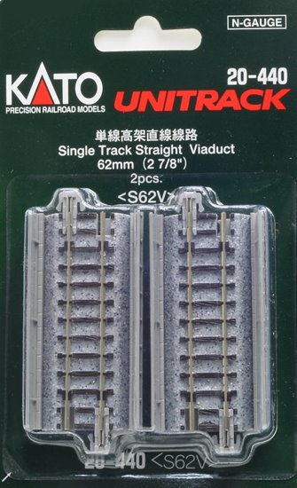 Kato 20-440 Single Straight Viaduct Track 62mm (2)