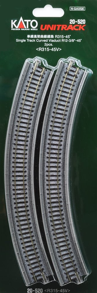 Kato 20-520 Single Track Curved Viaduct Radius 315mm 45 Deg.(2)