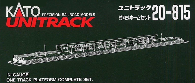 Kato 20-815 One Sided Platform Set