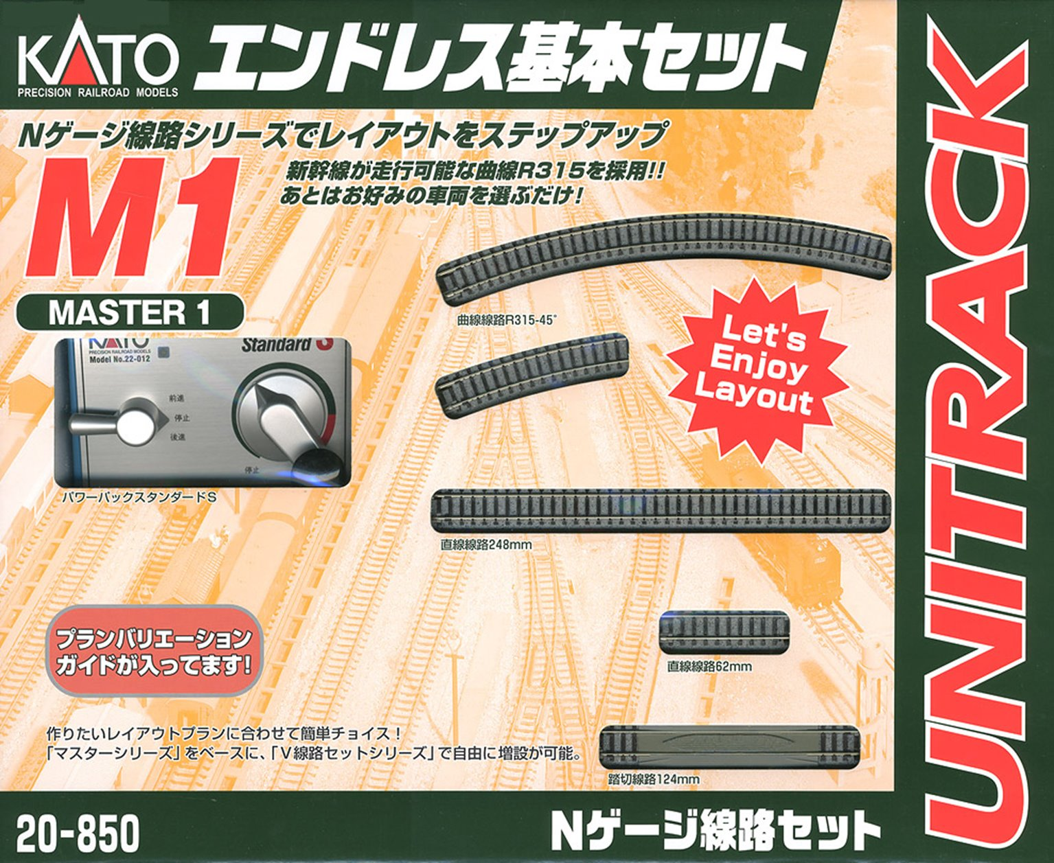 Kato 20-850 M1 Basic Oval with Kato Controller