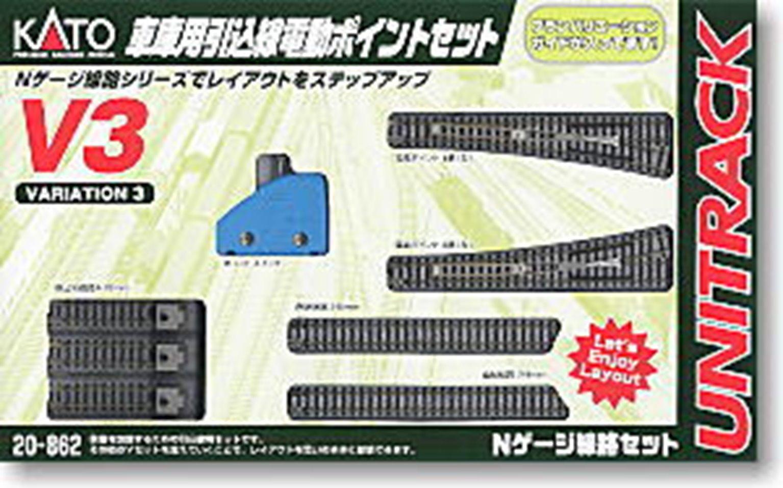 Kato 20-862 V3 Sidings Variation Pack