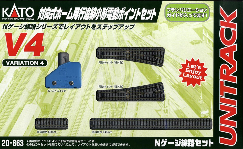 Kato 20-863 V4 Passing Loop/Sidings Variation Pack