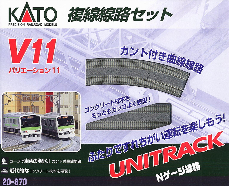 Kato 20-870 V11 Double Track Banked Curve Variation Pack