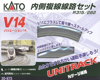 Kato 20-873 V14 Double Track Inside Variation Pack