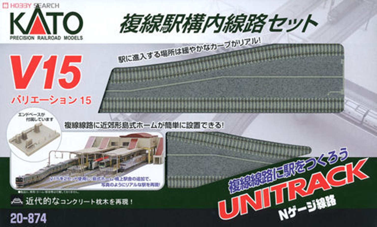 Kato 20-874 V15 Double Track Inside Track Set