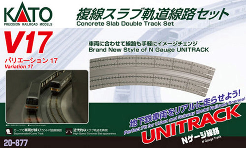 Kato 20-877 V17 Double Slab Track Set