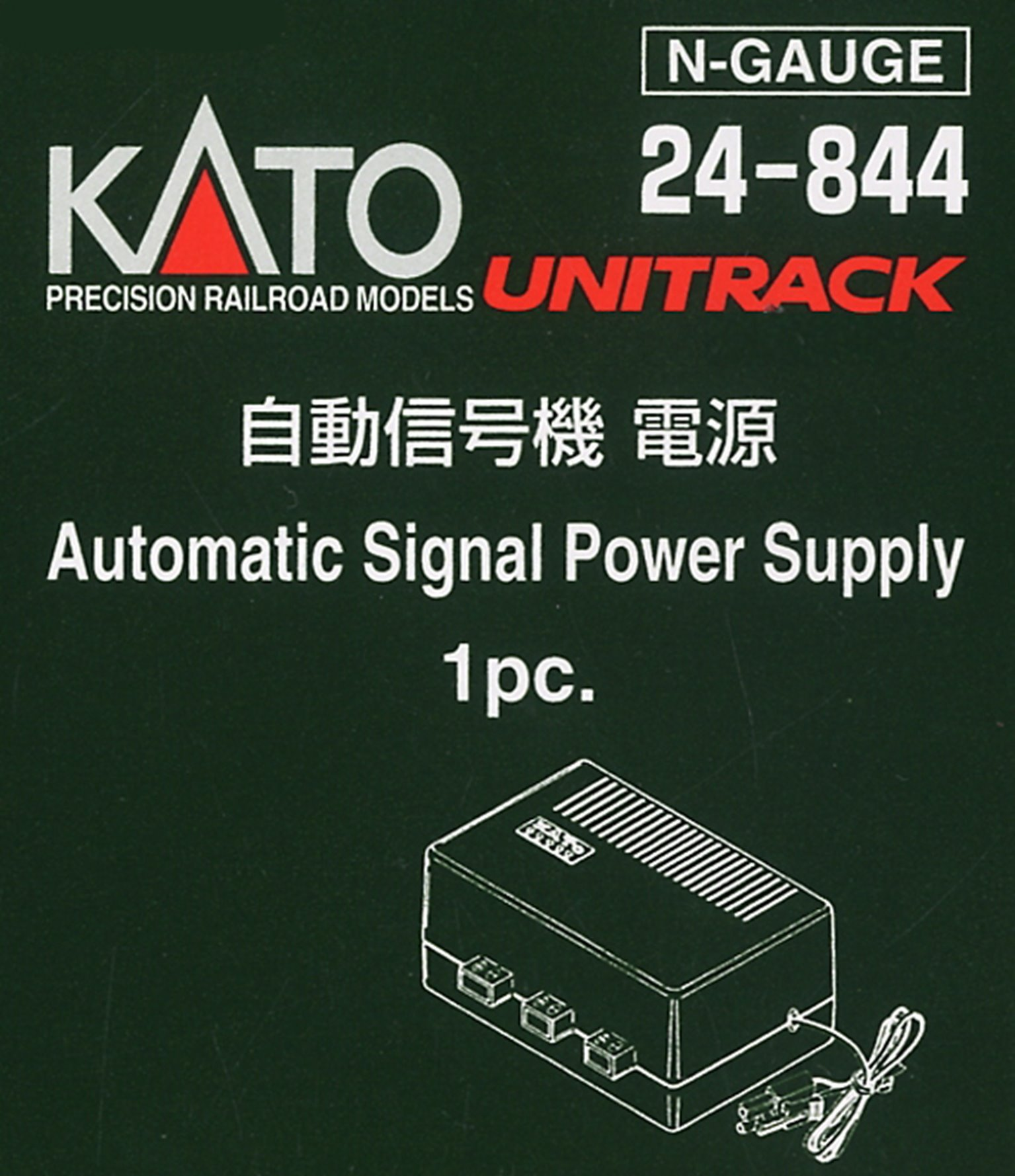 Kato 24-844 Automated Signal Power Supply