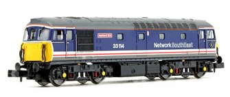 "Class 33/1 33114 ""Ashford 150"" Network South East NSE Diesel Locomotive DCC FITTED"