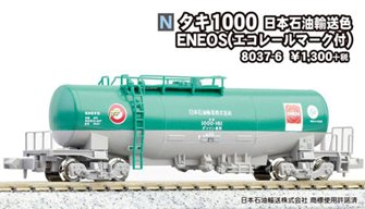 Kato 8037-6 Tank Car Taki 100 Nihonsekiyuyuso (Green) with ENEOs Mark