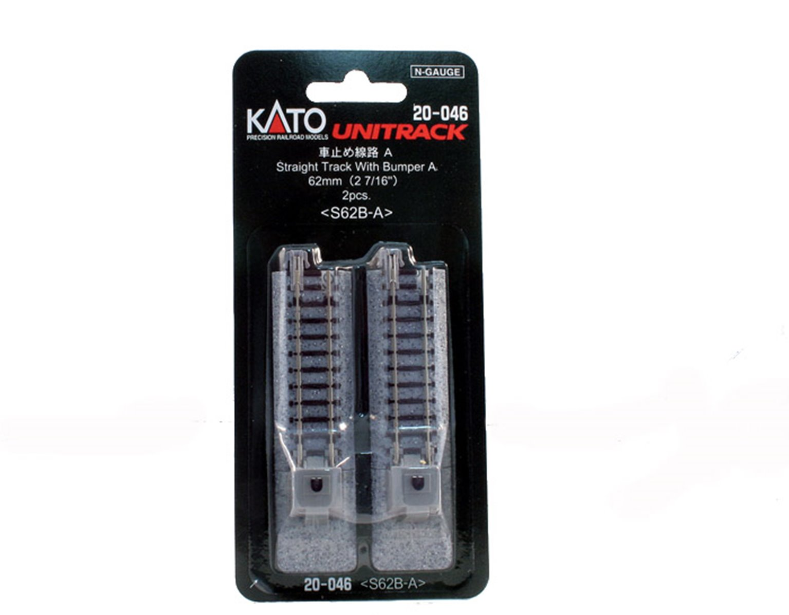 Kato 20-046 Ground Level Buffer Stop (Brick) on 62mm Straight (2)