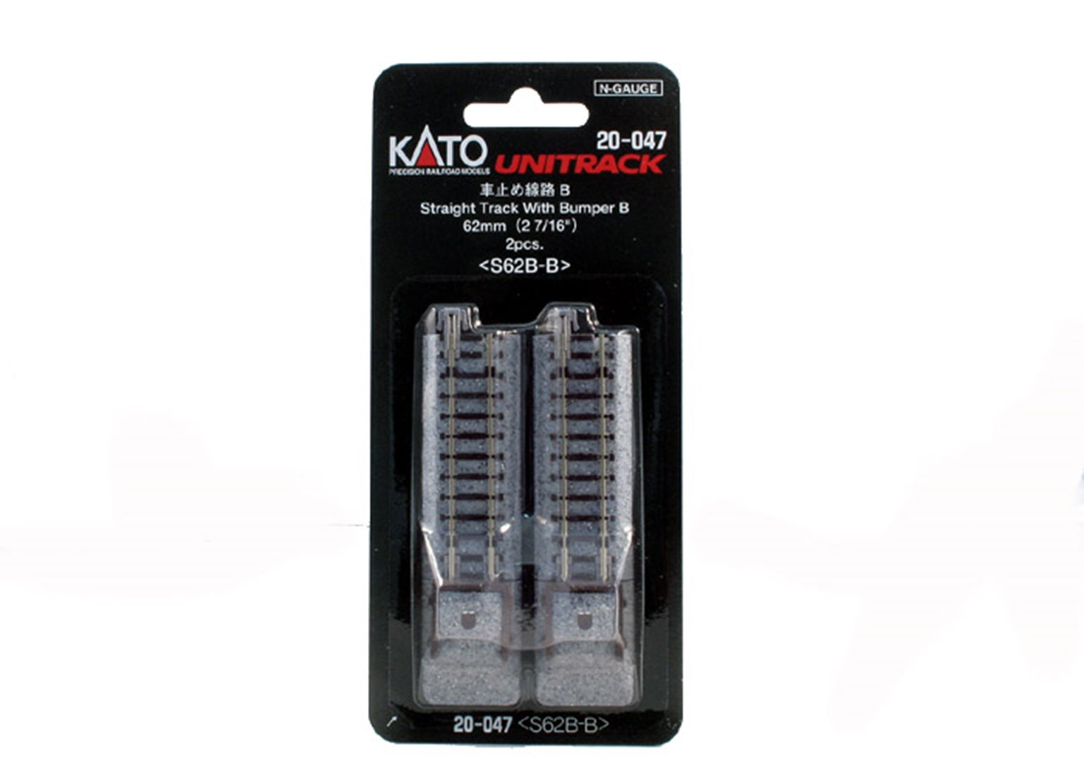 Kato 20-047 Ground Level Buffer Stop (Wood) on 62mm Straight (2)
