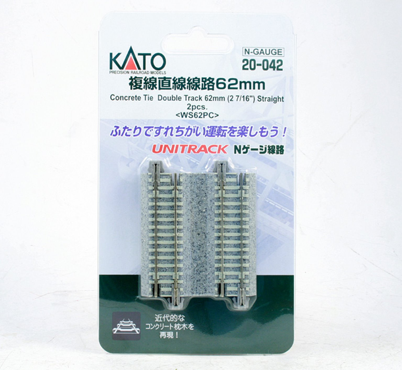 Kato 20-042 Concrete Sleeper Double 62mm Straight Track (2)