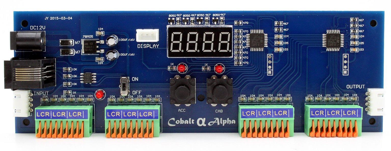 DCC Concepts DCP-AEU COBALT ALPHA Main Unit