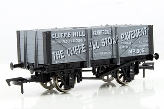 Cliffe Hall 5 Plank Wagon