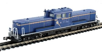 DD51 Diesel Locomotive Hokutosei Diesel Locomotive North Star Blue