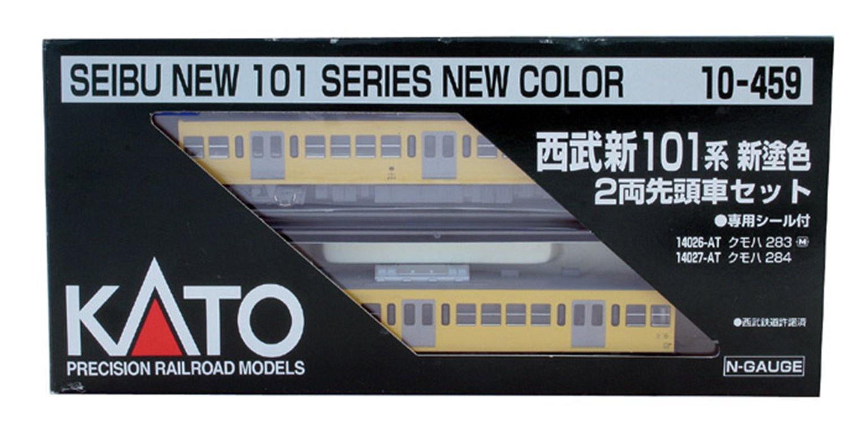 Seibu New 101 Series New Paining 2-Car Set, Powered