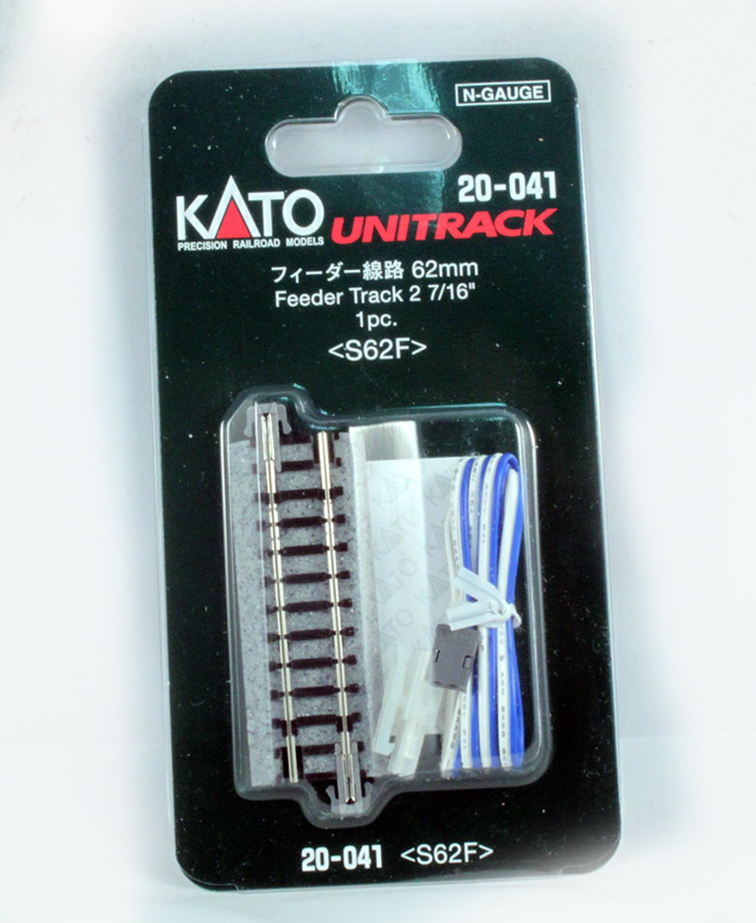 Kato 20-041 Ground Level 62mm Single Feeder Track