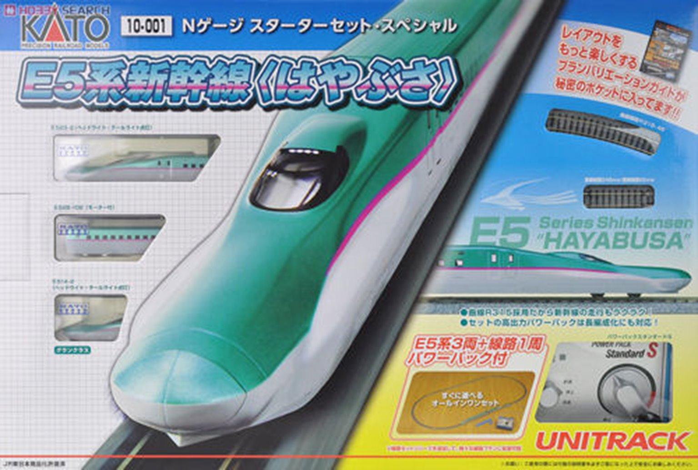 JR E5 Shinkansen Hayabusa Starter Set