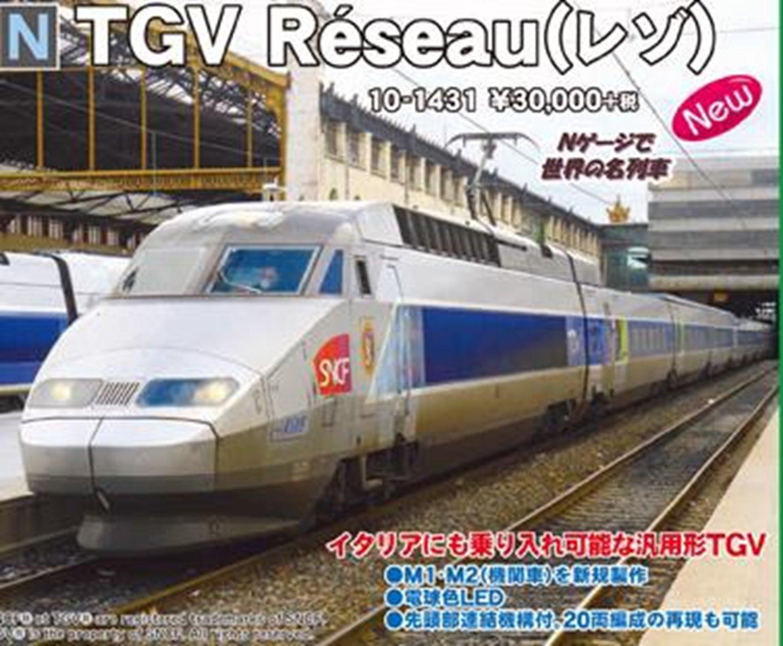 TGV Reseau 10 Car Set