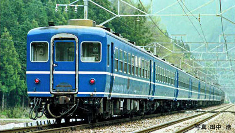 JR Series 12 Express Passenger Coach Set (6)