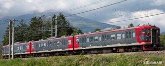 Sinano Railway Series 115 Shonan/Yokosuka 6 Car EMU