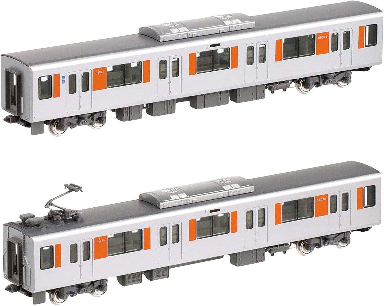 Tobu Railway Tojo Line 50070 2 Car Add On Set