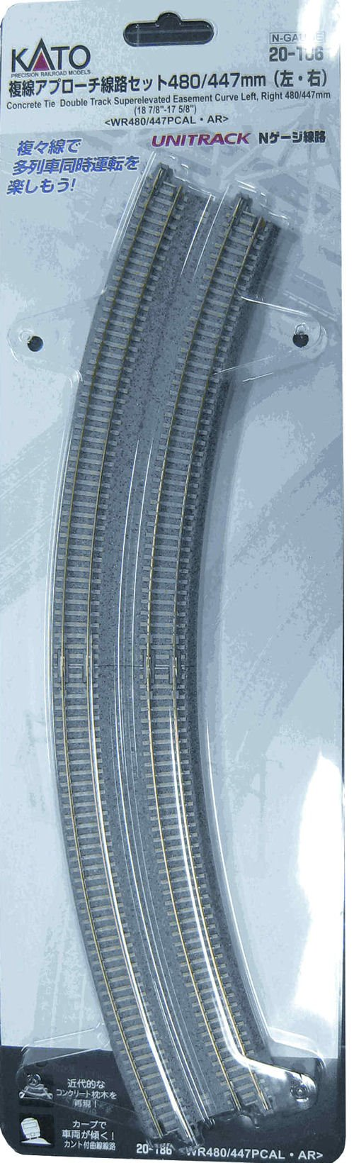 Kato 20-186 R480/447 Double Track Approach Set