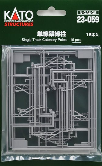 Single Track Catenary Masts (16)