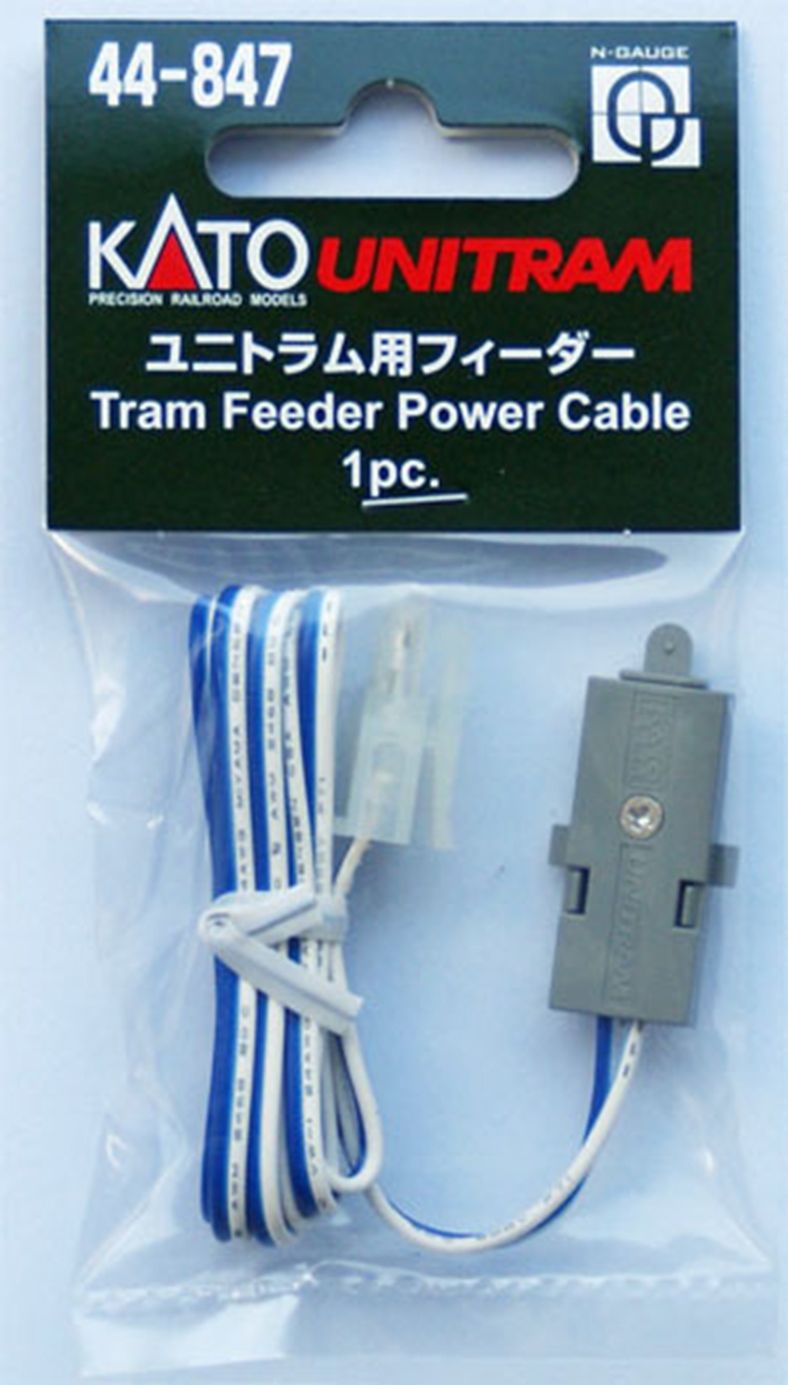 Unitram Track Feed Cable 90cm