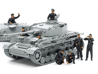 1/35 Military Miniature Series No.354 Wehrmacht Tank Crew Set