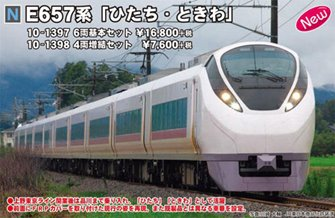 Kato 10-1397 Series E657 Hitachi Tokiwa 6 Car Powered Set