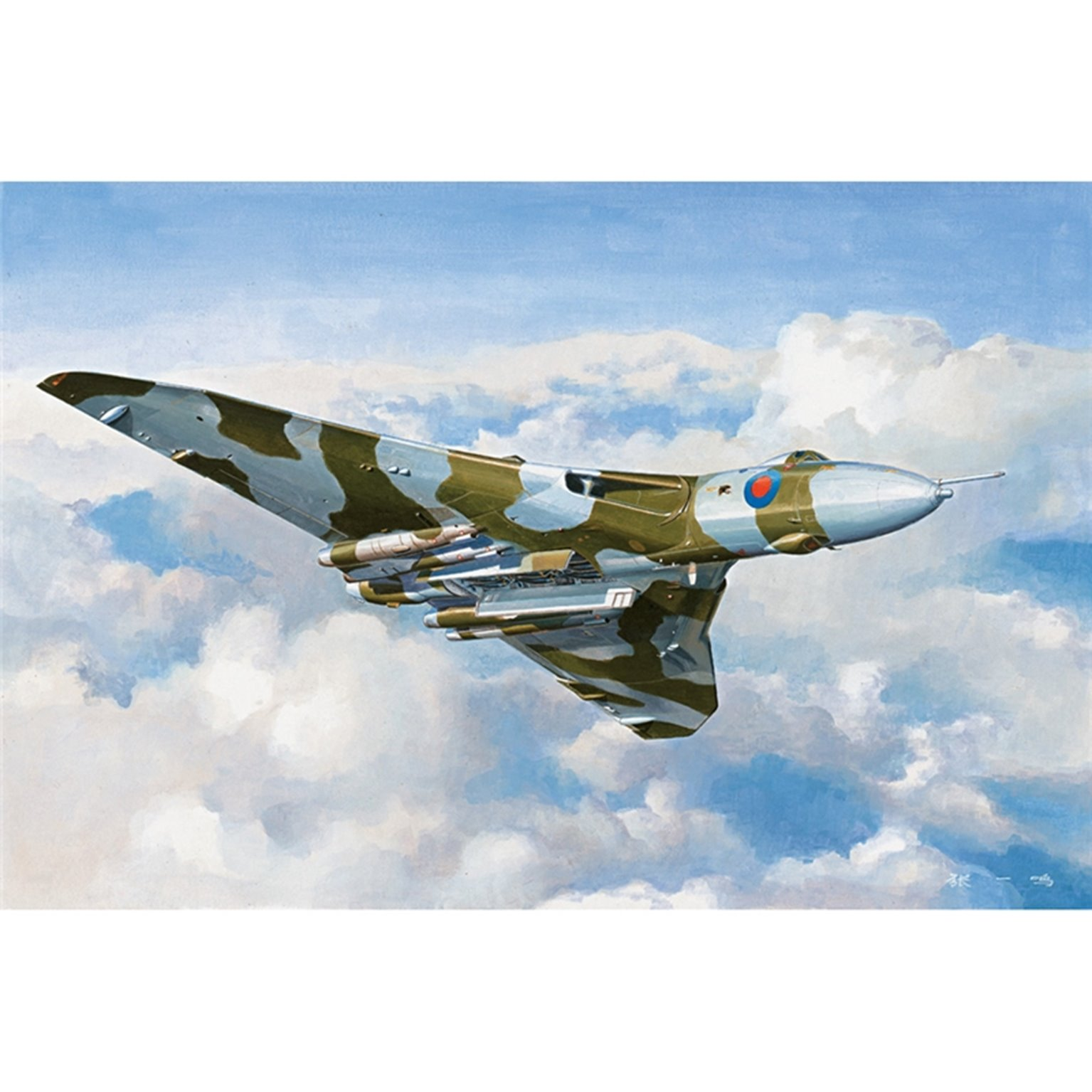 Avro Vulcan B Mk 2 Model Kit